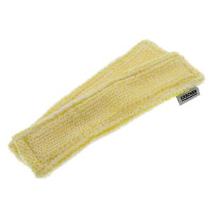 Karcher: Indoor Micro Fibre Pads 2.633-130.0 Pack of 2
